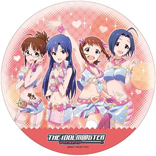 The Idolmaster - Round Cushion (rot) (japan import)