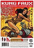 Kung Faux 3 [DVD]