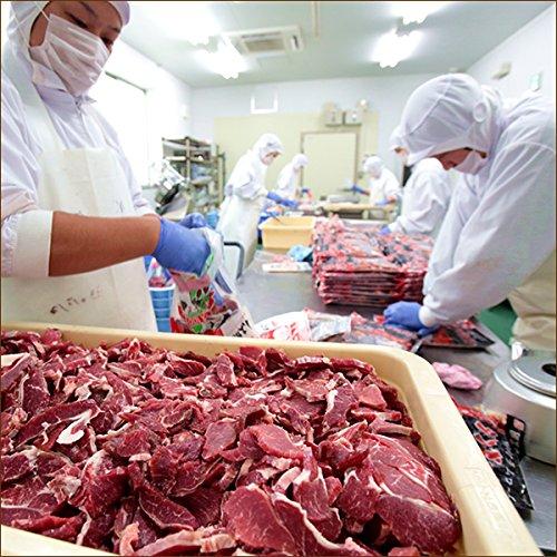 ラム肉味付ジンギスカン食べ比べ600g(醤油味&塩味/ショルダー/1袋300g×2袋/冷凍品)お試し羊肉BBQ北海道じんぎすかん千歳ラム工房肉の山本