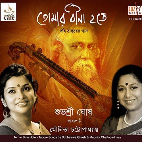 Subhasree Ghosh