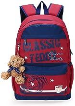 حقيبة ظهر كلاسيك تيدي ذات سعة كبيرة