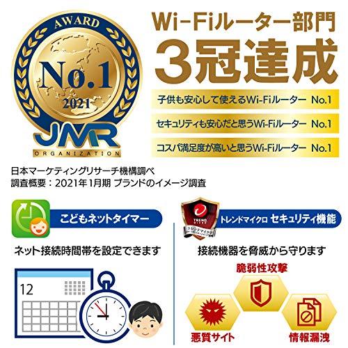 エレコムWiFiルーター無線LAN親機11ac1733+800Mps有線ギガIPv6(IPoE)対応ブラック日本メーカー【iPhone11/iPhoneSE2メーカー動作確認済み】WRC-2533GS2-B