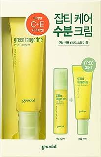 goodal グーダル グリーン タンジェリン ビタC クリーム セット Green Tangerine VitaC Cream Set 30ml 青ミカン クリーム