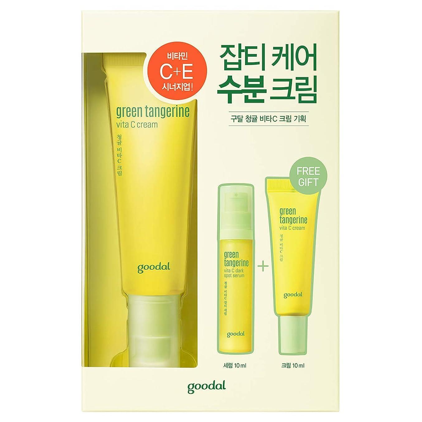 エンゲージメント解く分類goodal グーダル グリーン タンジェリン ビタC クリーム セット Green Tangerine VitaC Cream Set 30ml 青ミカン クリーム