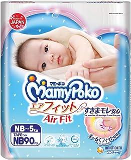 MamyPoko Air Fit Tape, Newborn, 90 Count