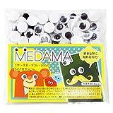 エヒメ紙工 工作用品 目玉シール 直径10mm 100個入 MEDAMA-03