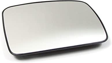 Land Rover LR017067 Passenger Side Convex Mirror Glass for LR2, LR3, and Range Rover Sport