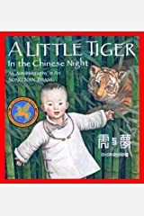 A Little Tiger in the Chinese Night: An Autobiography in Art Paperback