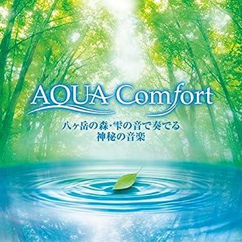 AQUA Comfort - 八ヶ岳の森・泉の雫の音で奏でる神秘の音楽 -