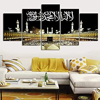 RTYUIHN 5 panels muslim mecca sacred religious architecture islamic canvas painting mural print home decoration picture