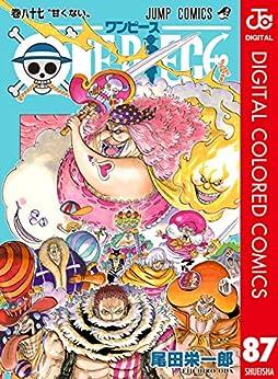 [尾田栄一郎]のONE PIECE カラー版 87 (ジャンプコミックスDIGITAL)