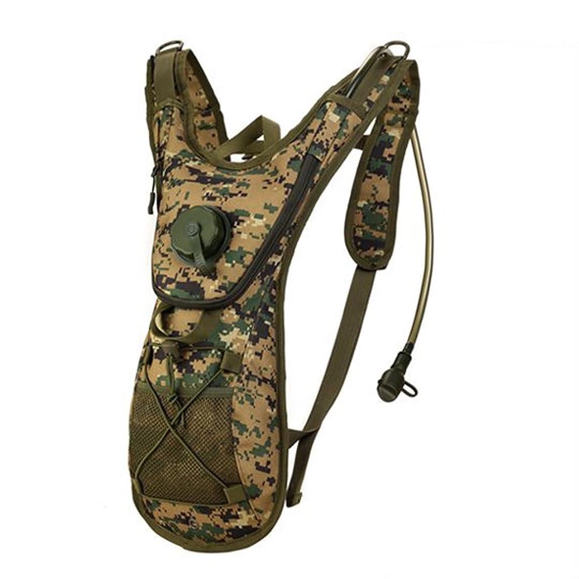 キャンペーン罰するイヤホン2.5リットル ハイドレーション パック 水バッグ ポーチ リュックサック 膀胱 ハイキング サイクリング 5色 - ジャングル迷彩