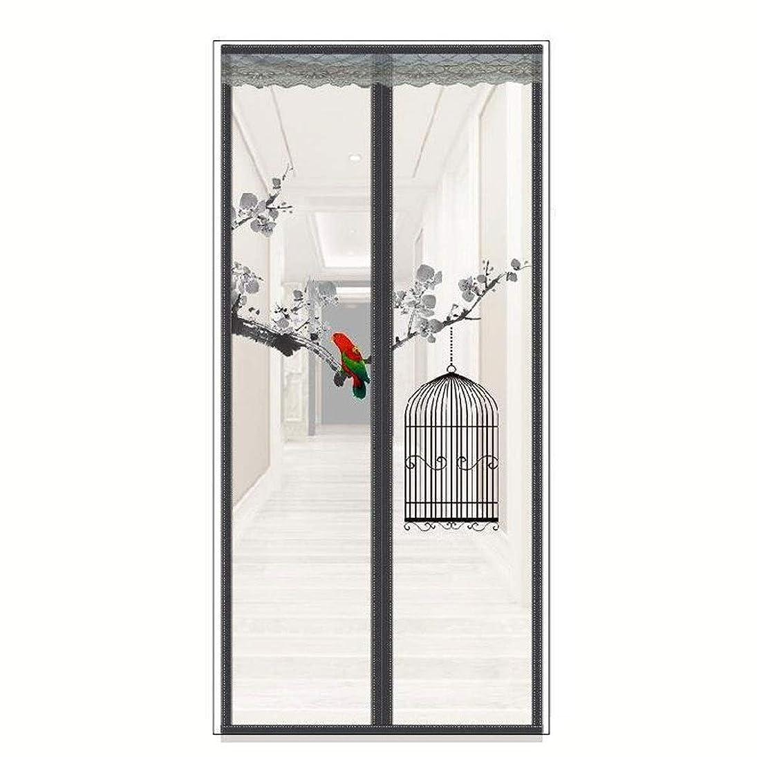 つらい投げ捨てる誘導磁気スクリーンドアカーテン 蚊帳磁気スクリーンネットドアと窓蚊帳バルコニーから自動的に離れて上下に密閉引き戸リビングルーム子供部屋 JFIEHG (色 : G, サイズ : 95x205)