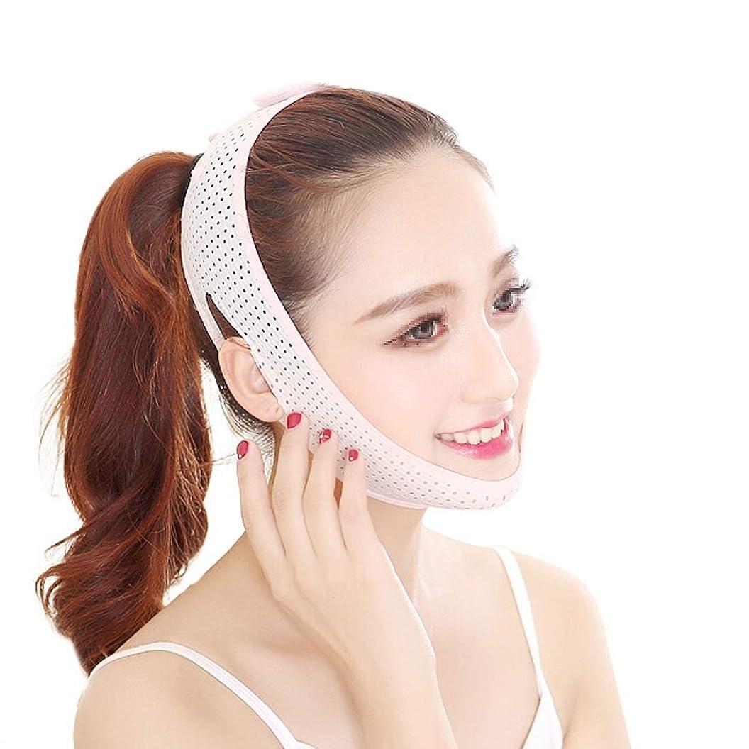 セイはさておき掘るレタスZWBD フェイスマスク, 表面持ち上がる包帯は顔の二重あごの心配の美のウエスト、Vの表面ライン包帯を減らします