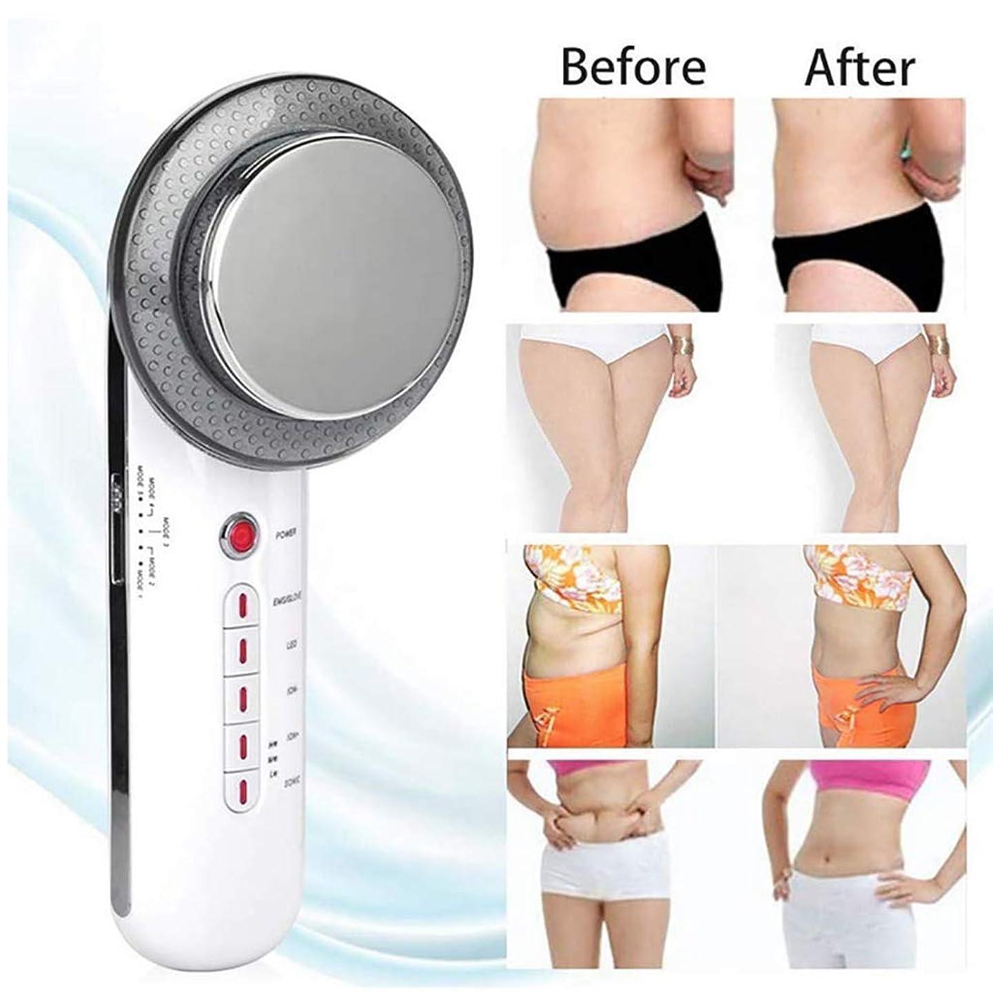 疑いセンチメートル影響力のあるボディスリミングマッサージ器、6-in-1ブルーレッドライトEMSチリオメーターフェイシャルビューティーボディシェイプマッサージ セルライト除去脂肪軽減、肌引き締め