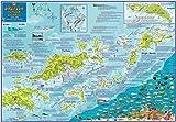 British Virgin Islands BVI Adventure & Dive Map Franko Maps Laminated Poster