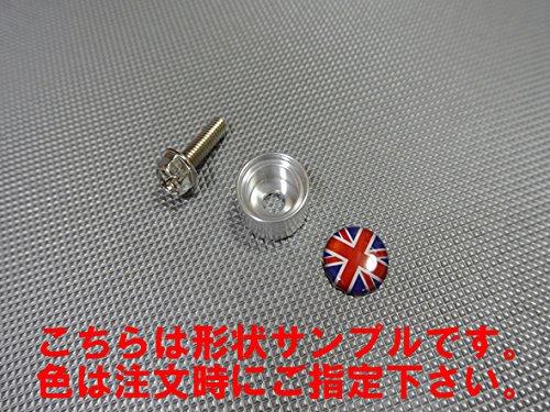 BMW MINI ミニ ナンバーボルトキャップ カバー 全5色 ナンバープレート ユニオンジャック R50 R55 R56 R57 R60 英国国旗 ミニクーパー クロスオーバー 盗難防止 アルミニウム (ブルー)