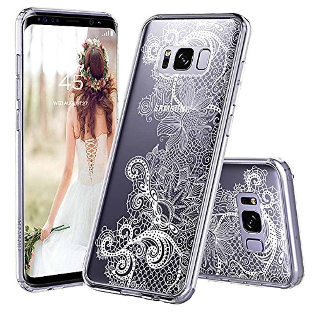 Galaxy S8 Plus Case, Galaxy S8 Plus Case for Women, MOSNOVO White Floral Lace Henna Mandala Pattern Clear Design Back with TPU Bumper Protective Case Cover for Samsung Galaxy S8 Plus (2017)