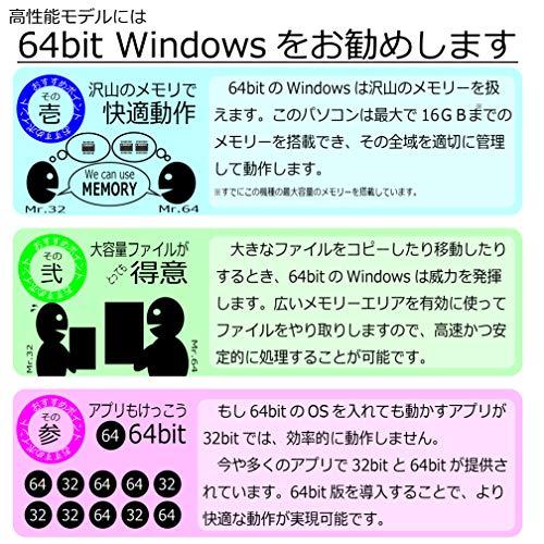 『中古パソコン Windows10 ノートPC 一年保証 東芝 dynabook R732/F Core i5 3320M 2.6(~最大3.3)GHz MEM:16GB(新品) SSD:240GB(新品) DVDマルチ 無線LAN:有り Win10Pro64Bit』の2枚目の画像