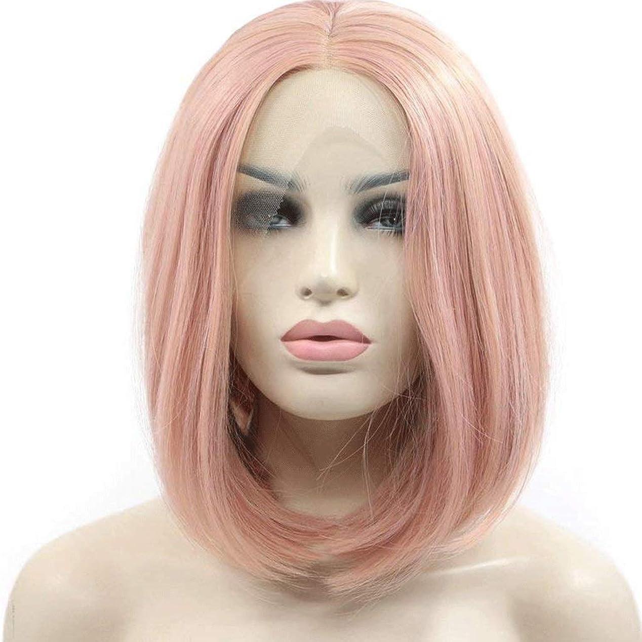細心の忘れるアシュリータファーマン女性のボブショートかつらピンク耐熱レースフロント人工毛用女性cospalyパーティー髪14インチ (Color : Pink)
