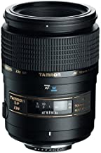 Tamron AF 90mm f/2.8 Di SP AF/MF 1:1 Macro Lens for Nikon Digital SLR Cameras