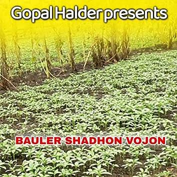 Bauler Shadhon Vojon