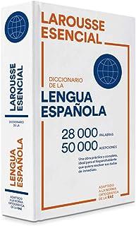Larousse Diccionario Esencial Lengua Española ( Diccionarios Generales) (LAROUSSE - Lengua Español