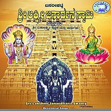 Sri Lakkshmi Janardhana Swamy