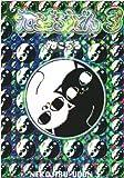 ねこぢるうどん 3 (BiNGO COMICS) ねこぢる