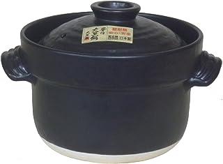 萬古焼 大黒 ごはん鍋 黒釉手造り ご飯鍋 3合炊き 日本製 【しゃもじ付】送¥0