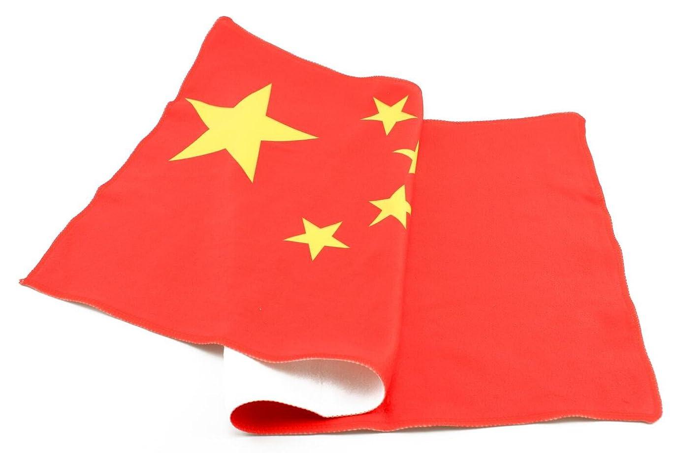 グリーンバック大佐夫naissant 中国 China 国旗 スポーツタオル