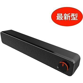 PCスピーカー USB電源 SADA スピーカー 高音質 大音量 重低音 10W パソコン/テレビ/PS4/XBOX最適 PC SPEAKER