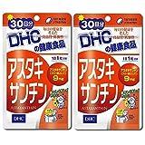 DHC アスタキサンチン 60日分(30日分×2袋)