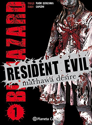 Resident Evil nº 01/05 (Manga Seinen)