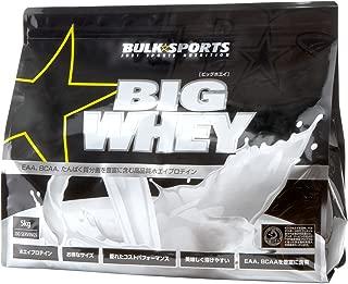 バルクスポーツ プロテイン ビッグホエイ 5kg ナチュラル【WPCプロテイン】