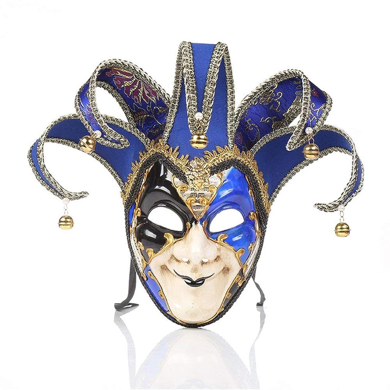 味大魔術師ダンスマスク ピエロマスクハロウィーンパフォーマンスパフォーマンス仮面舞踏会雰囲気用品祭りロールプレイングプラスチックマスク ホリデーパーティー用品 (色 : 青, サイズ : 39x33cm)