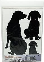 サンコーテック ウォールステッカー(犬) 黒 H-102