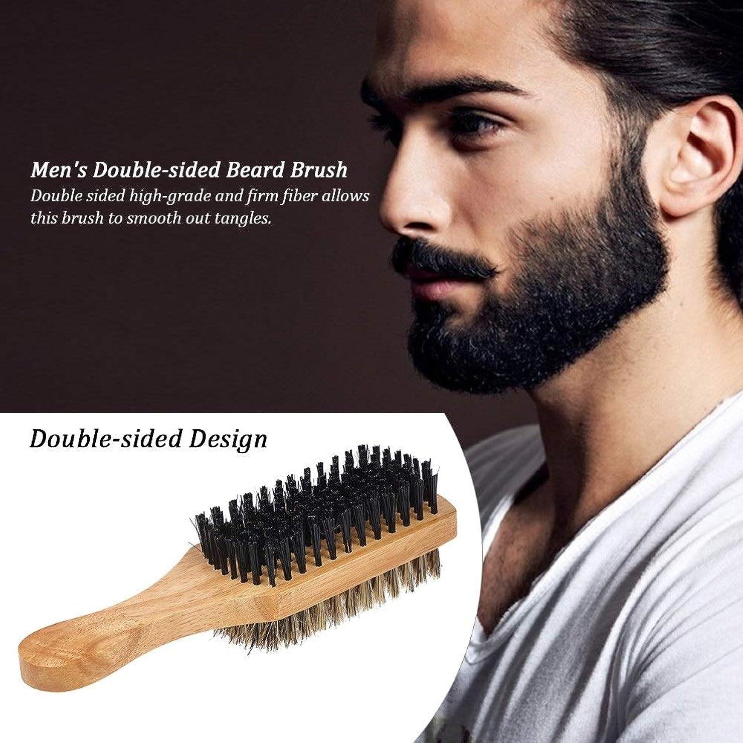 戸口逆感嘆符シェービングブラシ メンズ 理容 洗顔 髭剃り ひげ髭ブラシ ひげケア ひげ剃り シェービングブラシ デュアルサイド (Color : #1)