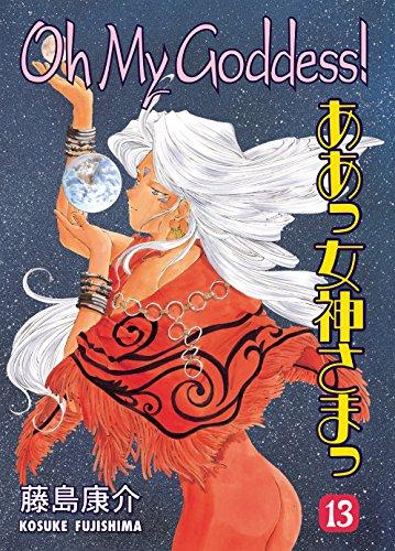 Oh My Goddess! Volume 13 (English Edition)