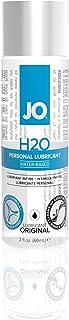 SYSTEM JO 30000090806 H2O glijmiddel 75 ml, per stuk verpakt (1 x 75 ml)