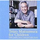 3SCD-0020 「松村禎三 こどものための音楽」