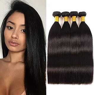 Huarisi Brazilian Straight Hair 4 Bundles 9A 100% Unprocessed Human Hair Weave Bundles 14 16 18 20 Straight Virgin Hair Bundles Natural Color 400g