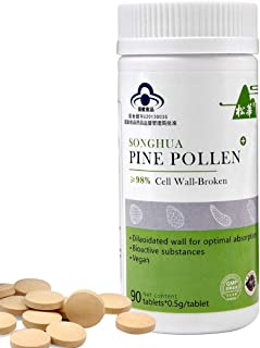 Pine Pollen Powder Tablets 90 Capsules 500mg, 98% Broken Cell Wall for Optimal Absorption