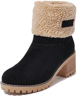 Women's Suede Warm Outdoor Slip On Comfortable Square Heel Ankle Snow Booties
