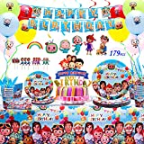 179 Pcs Cocomelon Theme Birthday Party Supplies Decorations for Kids-Flatware,Plates,Spoons, Fork, Knife, Banner, Napkins,Blowouts,Cake Toppers and Cocomelon jj Hanging Swirls decorations for 16 Guest