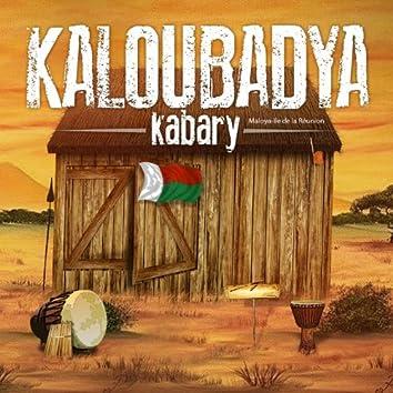 Kloubadya (Kabary)