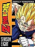 Dragon Ball Z: Season 8 (Babidi & Majin Buu Sagas)