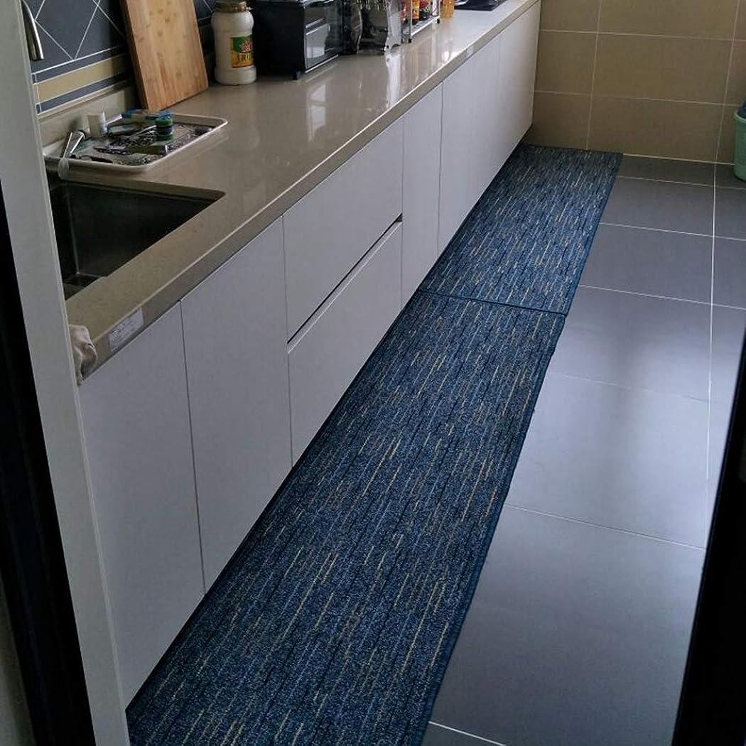 めったに老人表向きカタク(KATAKU)キッチンマット 北欧 50*200cm 台所用マット 耐油性 汚れにくい 吸水 ずれない ラグマット 玄関 マット 折り畳み可能 新生活 おしゃれ ラグ カーペット ロングマット ブルー TPE