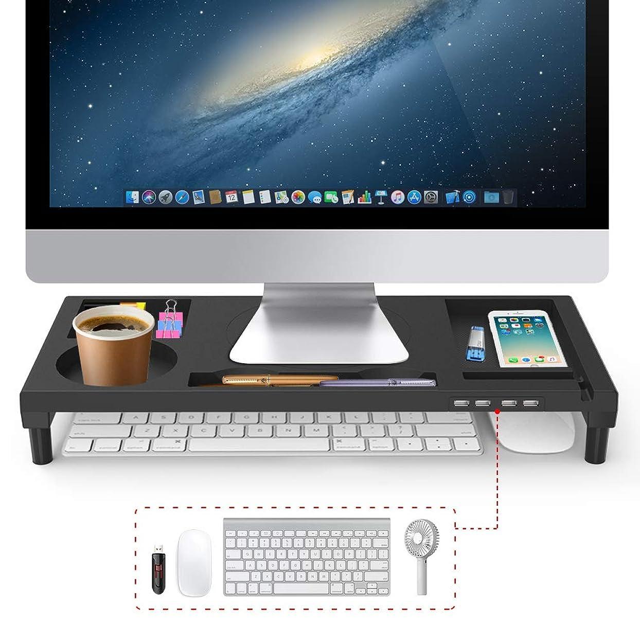 トン学生あごVOOPII モニター台 机上台 パソコン台 モニタースタンド 4 USBポート パソコンスタンド 収納力抜群 便利 ブラック