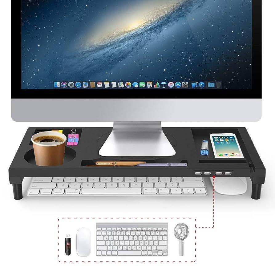緊急ペストリー王朝VOOPII モニター台 机上台 パソコン台 モニタースタンド 4 USBポート パソコンスタンド 収納力抜群 便利 ブラック
